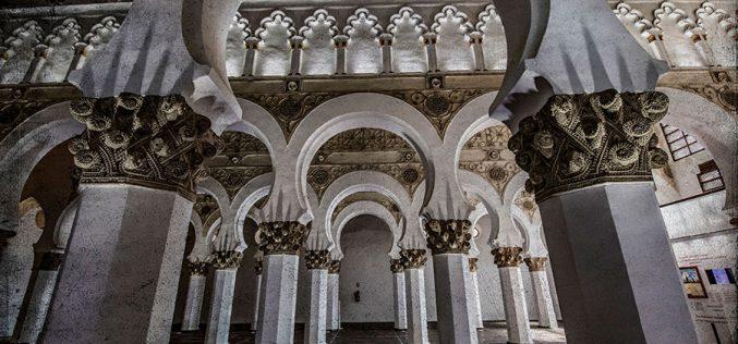Reportaje Fotográfico – Sinagoga de Santa María la Blanca – VINTAGE